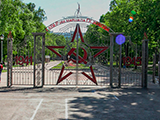 Парк имени Маршала Жукова